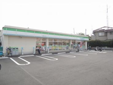 ファミリーマート西伊興4丁目店の画像1