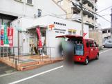 長岡開田郵便局