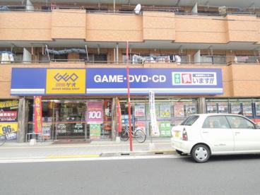 ゲオ西新井大師西店の画像1