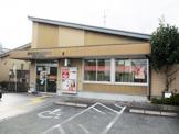 長岡京花山郵便局