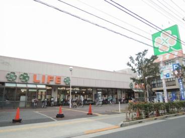 ライフ西新井店の画像1