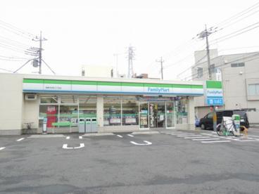 ファミリーマート西新井本町2丁目店の画像1