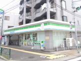 ファミリーマート竹ノ塚駅西店