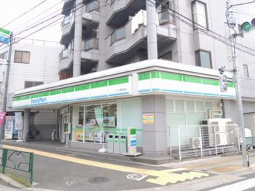 ファミリーマート竹ノ塚駅西店の画像1