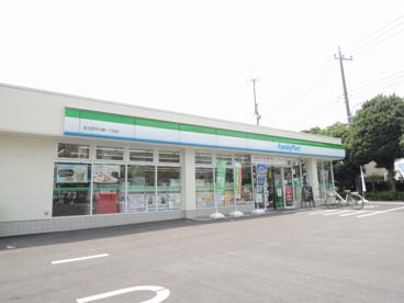 ファミリーマート西竹の塚1丁目店の画像1