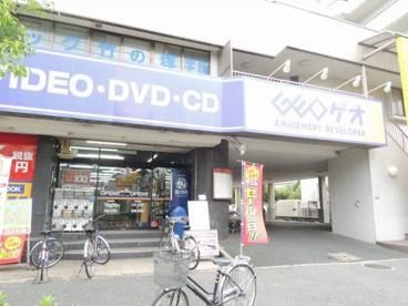 ゲオ 竹ノ塚西店の画像1