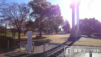 土橋公園の画像4