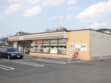 セブンイレブン足立東伊興1丁目店の画像1