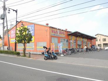 古本市場竹の塚店の画像1