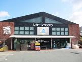 リカーマウンテン長岡京店