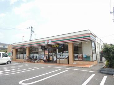 セブンイレブン足立東伊興3丁目店の画像1