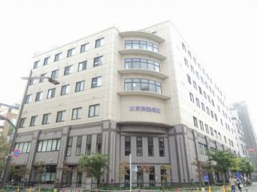 東京洪誠病院の画像1
