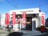 長岡京海印寺郵便局