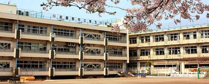武蔵野市立 第五小学校の画像1