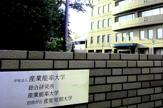 東京能率大学マネージメントスクール