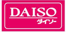ダイソー&アオヤマ100円プラザ名古屋堀田店