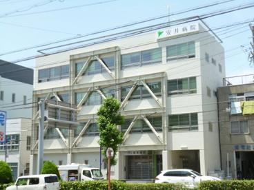 安井病院の画像1