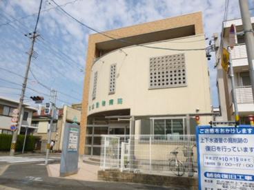 桜山動物病院の画像1