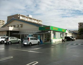 サンエー V21おおな食品館の画像1