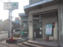 JAちば東葛柏支店