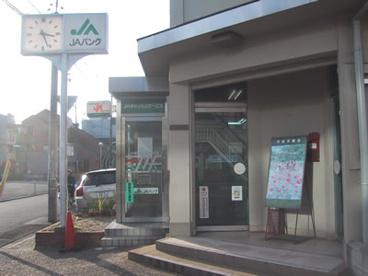 JAちば東葛柏支店の画像1