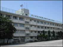 三鷹市立 第二小学校
