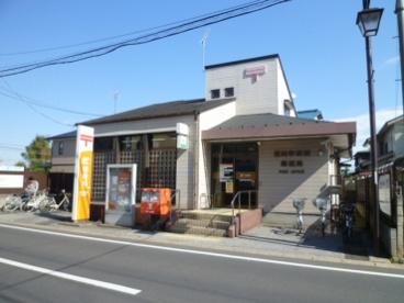 豊四季駅前郵便局の画像1