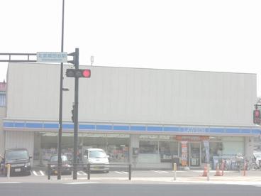 ローソン足立扇3丁目店の画像1