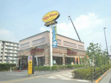 ジョリーパスタ扇店の画像1