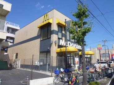 マクドナルド保木間店の画像1