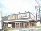 丸亀製麺足立入谷