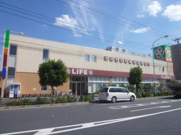 ライフ六町駅前店の画像1