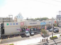 ウエルシア足立竹の塚1丁目店