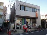 足立竹の塚郵便局