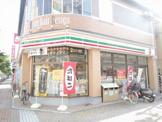 セブンイレブン足立竹ノ塚東店