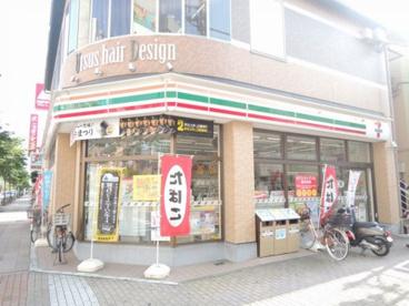 セブンイレブン足立竹ノ塚東店の画像1