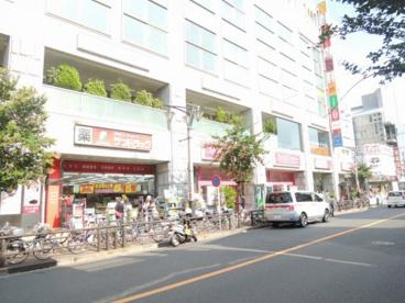 ザ・ダイソー100円SHOP竹の塚ジョイぷらざ店の画像1