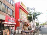 ドン・キホーテ竹の塚店
