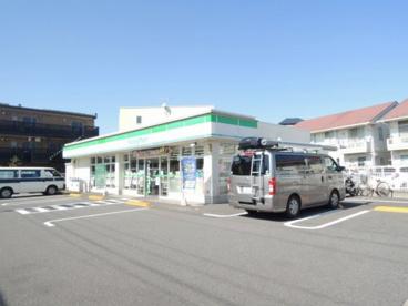 フカミリーマート島根4丁目店の画像1