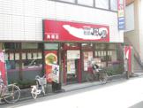 鶴橋風月高槻店