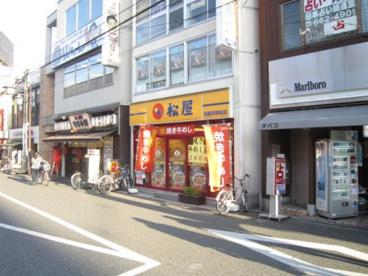松屋高槻市駅前店の画像1