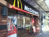 マクドナルド 北浦和店