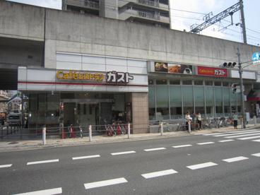 ガスト阪急高槻市駅前店の画像1