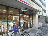 セブン‐イレブン 北浦和3丁目店