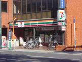 セブンイレブン高槻城北町1丁目店