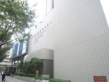 高槻市役所生涯学習センターの画像1
