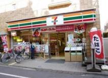 セブンイレブン世田谷赤堤4丁目店