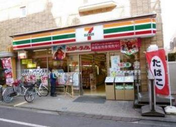 セブンイレブン世田谷赤堤4丁目店の画像1
