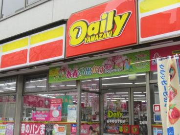 デイリーヤマザキ 神田岩本町店の画像1