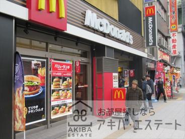 マクドナルド 秋葉原昭和通り店の画像1
